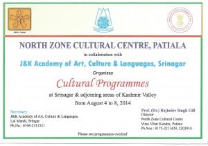 Invitation Card - Cul. Prog., Srinagar 04.08.2014 to 08.08.2014 001