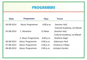Invitation Card - Cul. Prog., Srinagar 04.08.2014 to 08.08.2014 002