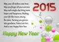 Wish you all A Very Happy New Year 2015