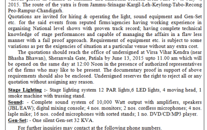 HIRING OF LIGHT, SOUND EQUIPMENT & GEN-SET ETC.