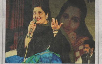 Press Coverage of Bhajan Sandhya by Anuradha Paudwal