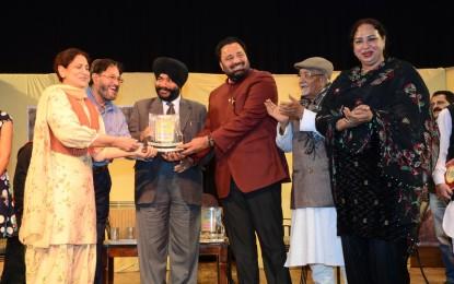 """A Punjabi Play """"Hai Mai Ki Karan"""""""