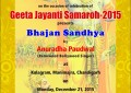 Bhajan Sandhya by Anuradha Paudwal on Geeta Jayanti Samaroh- 2015