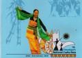 Invitation Card – 7th Chandigarh National Crafts Mela