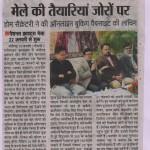 Press Conference on 19.01.2016 - Punjab Kesri