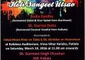 Videos of Holi Sangeet Utsav by Kedia Bandhu & Sh. Supriyo Dutta