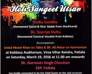 Holi Sangeet Utsav at Patiala on 19.03.2016