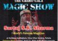 'Grand Gala Magic Shows' by world famous Magician Sartaj Sh. S.K. Sharma at Patiala from April 17 to 21, 2016.