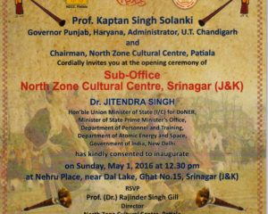 Opening of Sub-Office of the NZCC at Srinagar