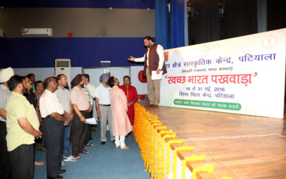 Activities organized during Swachh Bharat Pakhwada at Virsa Vihar Kendra, Patiala on May 21, 2016