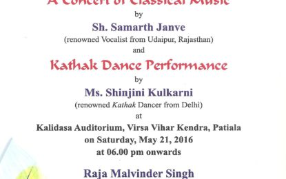 Concert of Classical Music by Sh. Samarth Janve and Kathak Dance Performance by Ms. Shinjani Kulkarni at Kalidasa Auditorium, Virsa Vihar Kendra, Patiala on May 21, 2016 at 06.00 pm onwards.