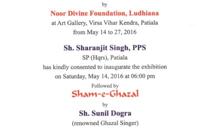 AKS-Image of Arts (All India Art Exhibition) and Sham-e-Ghazal at Virsa Vihar Kendra, Patiala on 14.05.2016 at 06.00 pm