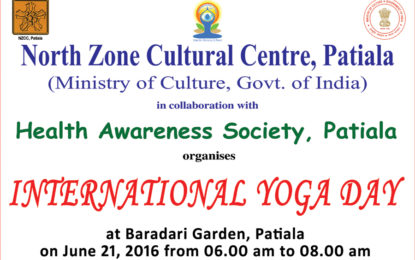 International Yoga Day at Patiala