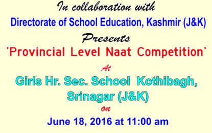NZCC – Invite – 'Provincial Level Naat Competition' at GHSS, Kothibagh, Srinagar on 18.06.2016