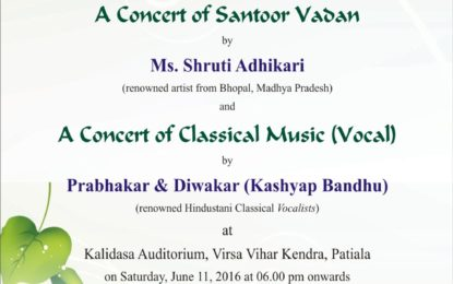 A Concert on Santoor Vadan and Clasical Music