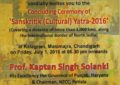 Concluding Ceremony of 'Sanskritik (Cultural) Yatra-2016' at Kalagram, Chandigarh on July 1, 2016