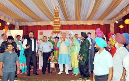Concluding Ceremony of Sanskritik Yatra-2016
