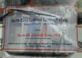 NZCC Sanskritik Yatra 2016