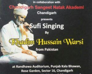Sufi Singing by Khadim Hussain Warsi from Pakistan