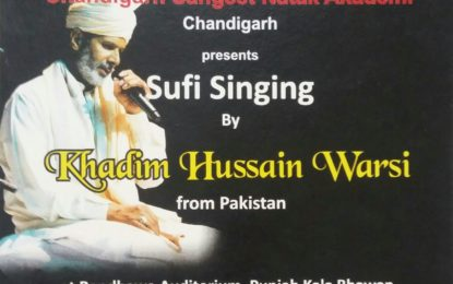 Sufi Singing by Khadim Hussain Warsi from Pakistan