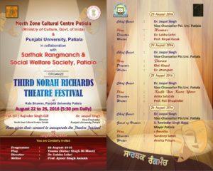 """Third Norah Richards Festival"" at Kala Bhawan, Punjabi Univ. Patiala from 22 to 26 Aug 2016"