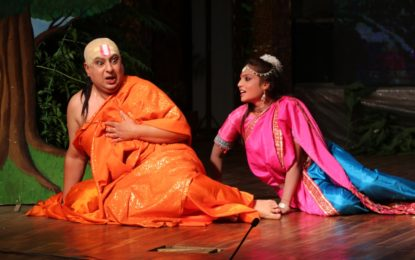 Hindi Play 'Bhagwate Ajukam' at Kalidasa Auditorium, Virsa Vihar Kendra, Patiala on August 16, 2016.