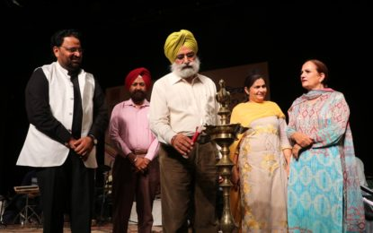 'Ek Sham Sadabahar Geeton Ke Naam' at Kalidasa Auditorium, Virsa Vihar Kendra, Patiala on August 18, 2016