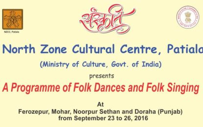 A Program of Folk Dances & Folk Singing organised by NZCC at Ferozpur, Mohar, Noorpur Sethan & Doraha (Punjab)