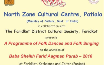 A Program of Folk Dances & Folk Singing organised by NZCC at Faridkot, Kotkapura & Jaiton (Punjab)