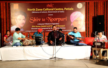 'Shiv Te Noorpuri' – A Musical Tribute to legendary Shiv Kumar Batlavi and Nand Lal Nooorpuri