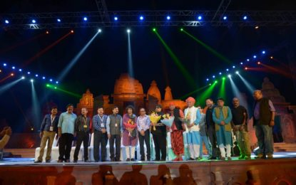 Rashtriya Sanskriti Mahotsav 2016 at IGNCA New Delhi on 21st October 2016