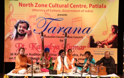 'A Hindustani Classical Music Concert' by Pt. Kaivalya Kumar and Ustad Akram Khan at Kalidasa Auditorium, Virsa Vihar Kendra, Patiala on October 22, 2016