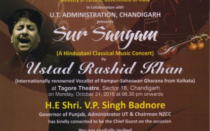 A Concert of Hindustani Classical Music 'Sur Sangam' by Ustad Rashid Khan