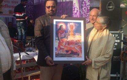 'Sobha Singh Kala Utsav' at Andhretta, Palampur (H.P.)