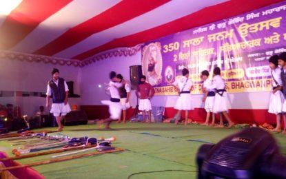 Celebration of 350th Janam Utsav Of Shri Guru Gobind Singh on 19 to 20 Nov, 2016