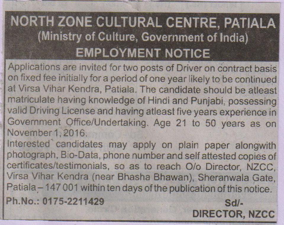 employment-notice