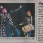 punjabi-tribune-14-11-2016