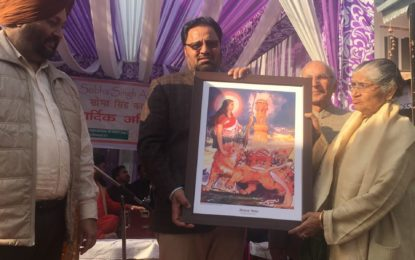 Receiving Bharat Mata's Painting, Painted By S. Sobha Singh