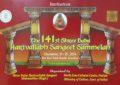'The 141st Shree Baba Harivallabh Sangeet Sammelan ' 19th to 25th Dec, 2016