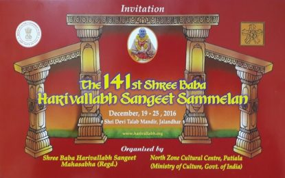 'The 141st Shree Baba Harivallabh Sangeet Sammelan ' 19th to 25th Dec, 2016