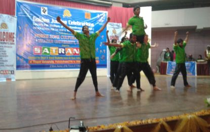 NZCC organised the performance of Deaf & Dumb and Blind Children at Patiala on December 27, 2016