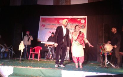 Cultural Programme during 'Lok Utsav Gurdaspur – 2016' at Kahnuwal, Gurdaspur on December 14, 2016