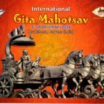 international-gita-mahotsav