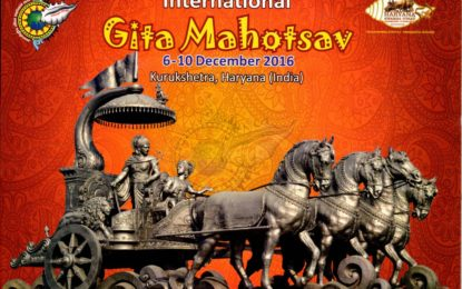 'International Gita Mahotsav' 6th to 10th Dec,2016