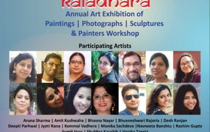'Kaladhara' – Annual Art Exhibition at Art Gallery, Kalagram, Chandigarh from December 28 to 30, 2016.