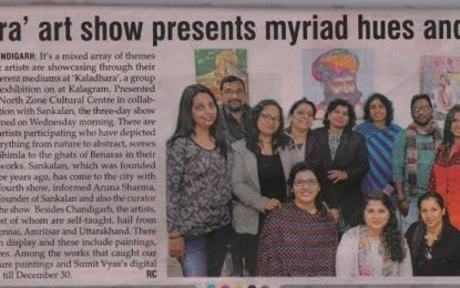 Press Coverage ( 29-12-2016) 'Kaladhara' – annual Art Exhibition at art gallery Kalagram, Chandigarh