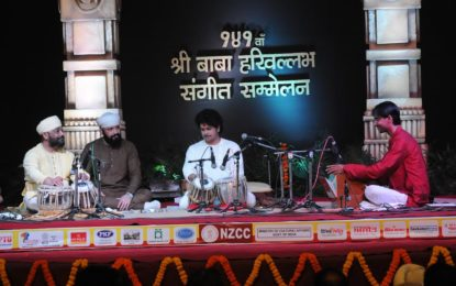 Glimpses of 'The 141st Shree Baba Harivallabh Sangeet Sammelan ' on 24-12-16