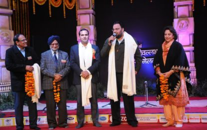 Glimpses of concluding day of 'The 141st Shree Baba Harivallabh Sangeet Sammelan'
