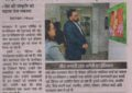 Press Coverage (3-1-17) of 'Srijan-17' An Exhibition of Paintings and Photographs at Art Gallery, Kalagram