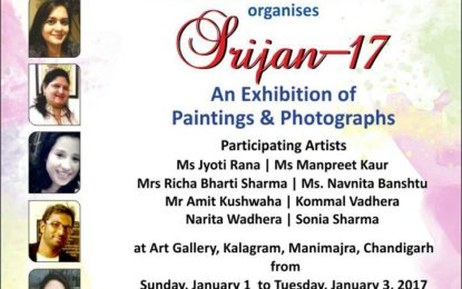 'Srijan-17' – An Exhibition of Paintings & Photographs at Art Gallery, Kalagram, Chandigarh